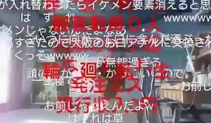 oomono YouTuber Syamu game is Japanese gay boy. Your name?