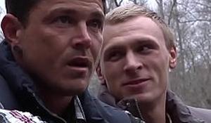 Bryce with Scott Harbor Sebastian Young Tom Faulk at Backwoods Bareback Fastening 3 Scene 1 - Trailer preview - Bromo