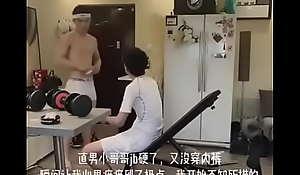 Net Huang Yuxi Raises Straight Guy